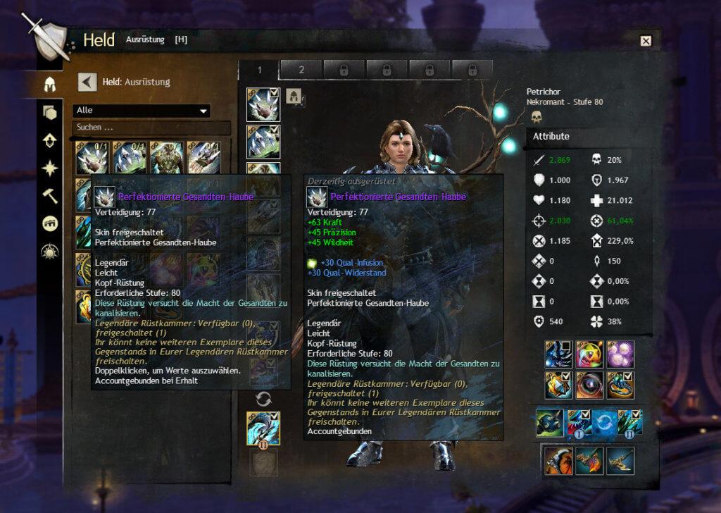 gw2 armoryscreen